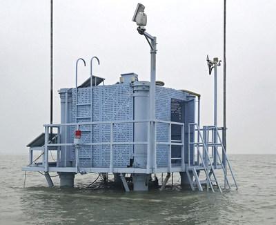 Estación de observación del agua (PRNewsfoto/Hengtong Group)