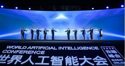 Huang Ou, subsecretario y presidente del Comité del Partido de Shanghai Electric Group, presencia el lanzamiento oficial del Programa de Internet Industrial de Integración entre la Industria y las Finanzas en la Cumbre de la Conferencia de Inteligencia Artificial Mundial (World Artificial Intelligence Conference, WAIC) de 2020 (PRNewsfoto/Shanghai Electric)