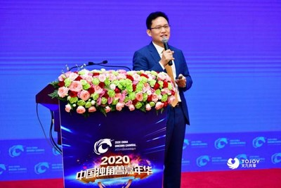 Global CEO of TOJOY and Secretary General of GLASE, Ge Jun, delivered a keynote speech at the 2020 Summer Summit of the Global Sharing Economy Forum