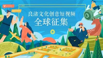 Zhejiang Online