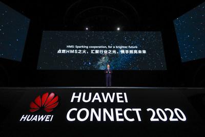 Huawei trae la transformación digital a las industrias mediante soluciones innovadores de HMS (PRNewsfoto/Huawei Consumer Business Group)