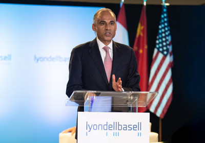 LyondellBasell CEO Bob Patel offers remarks during Bora LyondellBasell Petrochemical Co. Ltd. ceremony. (PRNewsfoto/LyondellBasell)