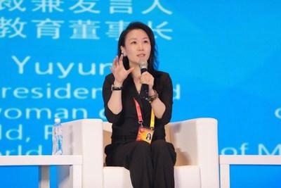 Ruby Wang, vicepresidenta principal y portavoz de Perfect World, y presidenta de Perfect World Education, habla en el diálogo en la mesa redonda. (PRNewsfoto/Perfect World Co., Ltd.)