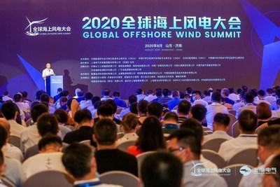 La Cumbre Mundial de Energía Eólica Offshore 2020 se celebró en Shandong, China (PRNewsfoto/Shanghai Electric)