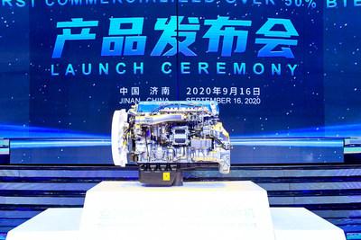 Ceremonia de lanzamiento (PRNewsfoto/Weichai Group,Weichai America)