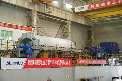 World's advanced axial compressor AV140 developed by Shaangu completes test run