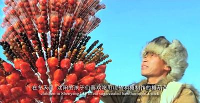baya de espino caramelizada (PRNewsfoto/The Information Office of Shenyang People's Government)
