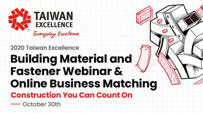 Taiwan Excellence Building Material & Fastener Webinar and Online Business Matching