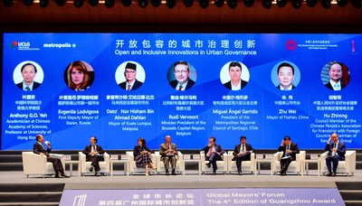 The Opening Ceremony of the 4th Guangzhou International Award for Urban Innovation
