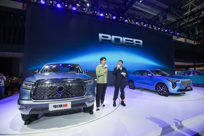 GWM Reveals the Official Name of POER Pickup.