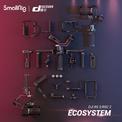 SmallRig Accessories for DJI RS 2/RSC 2 Ecosystem