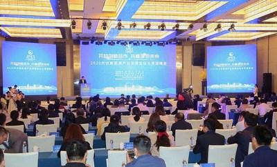 El 22 de octubre comienza la Cumbre de desarrollo de nuevas energías fotovoltaicas de Jintan en Changzhou, una ciudad en la provincia de Jiangsu en el este de China. (PRNewsfoto/Xinhua Silk Road)
