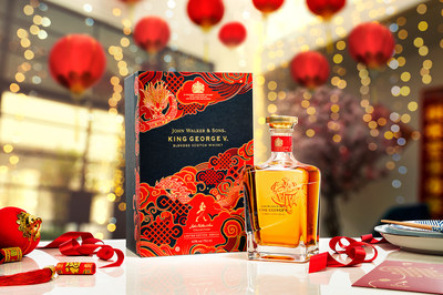 The new John Walker & Sons King George V Chinese New Year limited edition bottle and pack. (PRNewsFoto/Johnnie Walker)