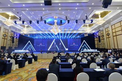 Conferencia de Medios de China 2020 (PRNewsfoto/The Publicity Department of Changsha Municipal Committee)