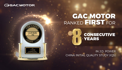 J.D. Power Publicized Initial Quality Study, GAC MOTOR Emerged as the China Brand Champion By its High Quality