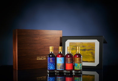 """Kavalan launches 'Artists Series Collector Set' of four limited edition bottlings with silkscreen print by Paul Chiang titled """"Mountain Range of Taiwan."""" Whiskies from left to right: Puncheon, Virgin Oak, French Wine Cask, and Peated Malt"""