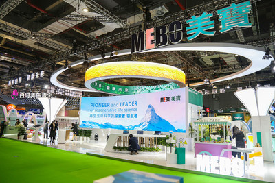 MEBO International Exhibition Booth at CIIE 2020
