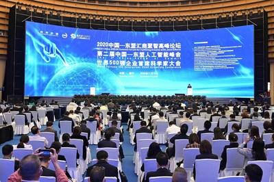 La segunda Cumbre de IA China-ASEAN se inaugura el 13 de noviembre en Nanning, capital de la región autónoma de Guangxi Zhuang al sur de China. (PRNewsfoto/Xinhua Silk Road)