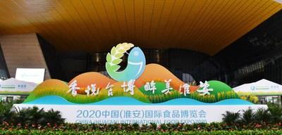 La Exposición Internacional de Alimentos de China (Huai'an) 2020 se inauguró el 15 de octubre en Huai'an. (PRNewsfoto/Xinhua Silk Road)