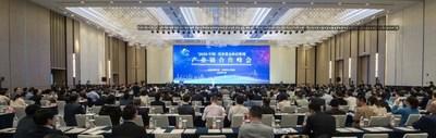La cumbre de cooperación de cadenas industriales fue celebrada en Zhangjiagang el 31 de octubre durante la semana de economía y comercio Golden Autumn 2020.