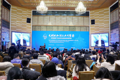 Beijing Forum 2020