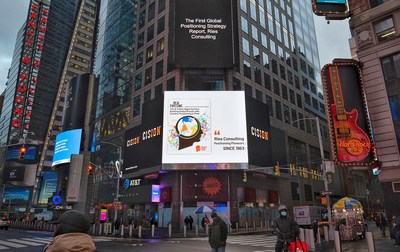 The first global strategic positioning report by Fortune and Ries Consulting was released in Times Square, New York.