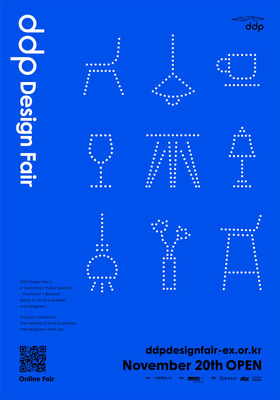 """""""DDP Design Fair,"""" an online exhibition platform that introduces stories and products of Korean designers and small business owners, was opened on November 20, 2020."""