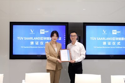 Youdi Chen, Deputy General Manager of TÜV Saarland Shanghai and Sunny Lu, Co-founder & CEO of VeChain.