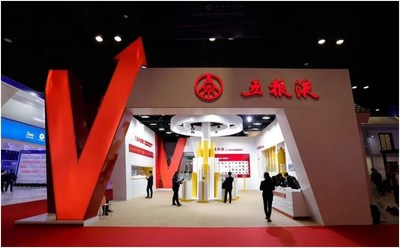 The showroom of Wuliangye at the 17th CAEXPO