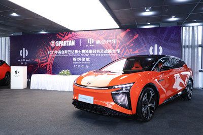Set to be rolled out across the country throughout 2021, Human Horizons' HiPhi X Super SUV will be present at all 2021 Spartan events.