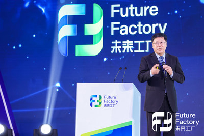 """JIECANG was listed at the inaugural """"Future Factory"""" conference. In the keynote speech of the """"Future Factory"""" project, the expert highlighted five key elements."""